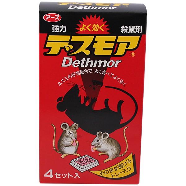 Thuốc diệt chuột Nhật Bản Dethmor