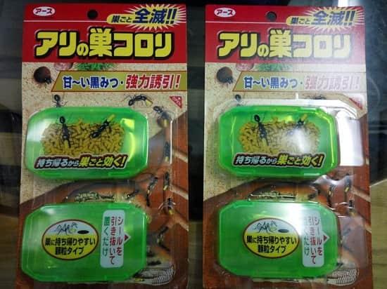 thuốc diệt kiến không độc hại